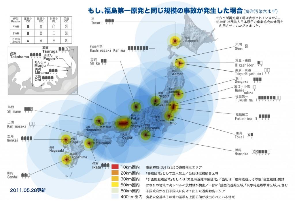 Genpatsu_map3